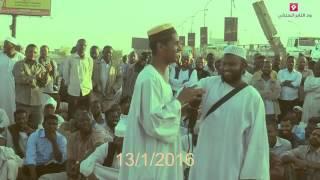 الأزمة الاقتصادية في السودان