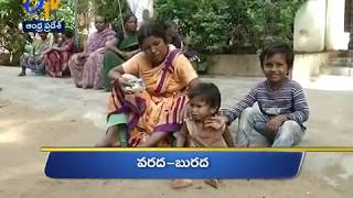 4 PM  Ghantaravam  News Headlines  19th August 2019  ETV Andhra Pradesh