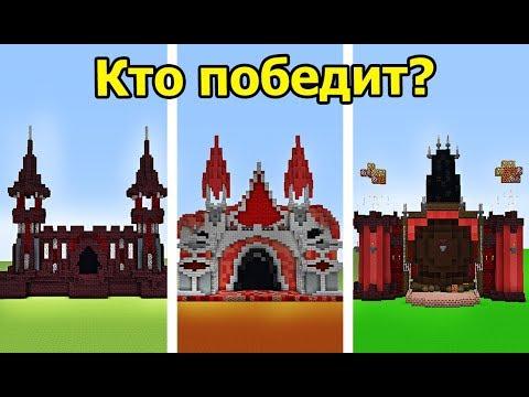 БИТВА СТРОИТЕЛЕЙ за 3000 РУБЛЕЙ! РАУНД №2 - Игра №2