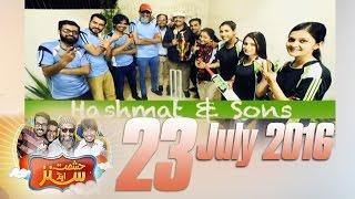 Hashmat Cricket Team   Hashmat & Sons – 23 July 2016