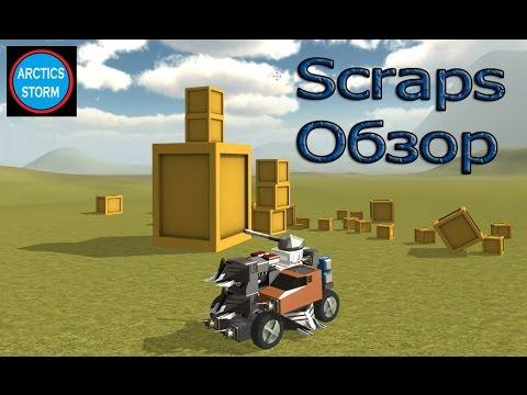 Scraps - Обзор игры / как строить
