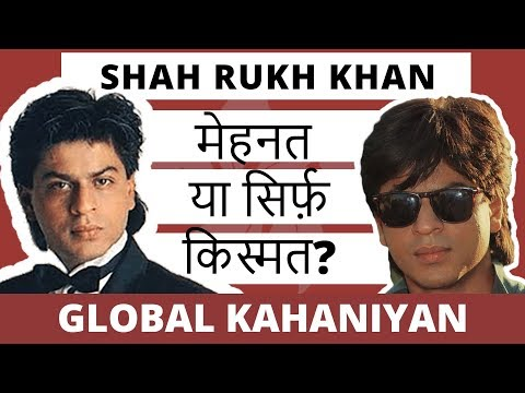 Shahrukh Khan story biography in hindi | SRK full movies,ted talks interview,salman aamir 2017 songs