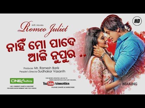 Nahin Mo Pade Aji Nupura Song Making - Romeo Juliet Odia Movie with Barsha - CineCritics