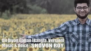 Dil Diyan Gallan [bangla version] By SHOVON ROY || Bangla Song