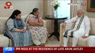 PM Narendra Modi visits the family of late BJP leader Arun Jaitley