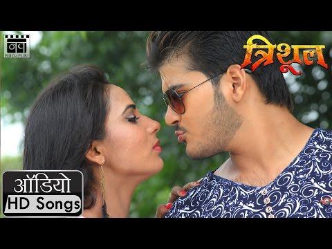 Dilwa Mein Humke Download | Arvind Akela...
