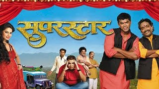 Superstar | Full Comedy Marathi Movie | Siddharth Jadhav, Pandharinath Kamble