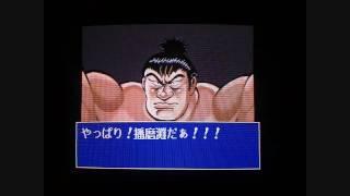 *Aa Harimanada* Mini Review- Sega Mega Drive (Genesis) Japanese Import