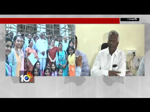 Koti Women College Becomes Telangana Women University : Minister Kadiyam | Hyderabad | 10TV