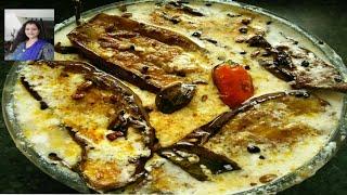 ଦହି ବାଇଗଣ//Dahi baigana// curd brinjal recipe