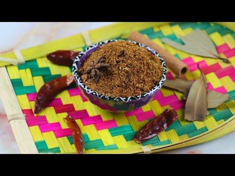 বিরিয়ানি মসলা | গরু,খাসী,মুরগি যেকোন বিরিয়ানির জন্য| Biryani Masala Powder /Bengali Biriyani Masala