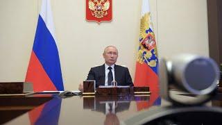 Фото Встреча Путина с Правительством