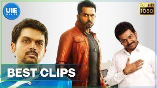 #Karthi_best_clips   Dev   Madras   All in All Azhagu Raja   Compilation