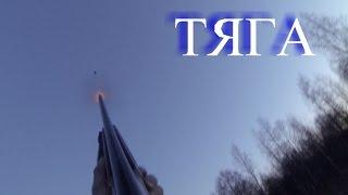 Видео охота на вальдшнепа 2017 год.
