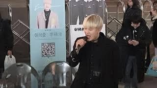 언노운(Unknown)/ 주문(MIROTIC) - TVXQ(동방신기) 20200219 홍대버스킹