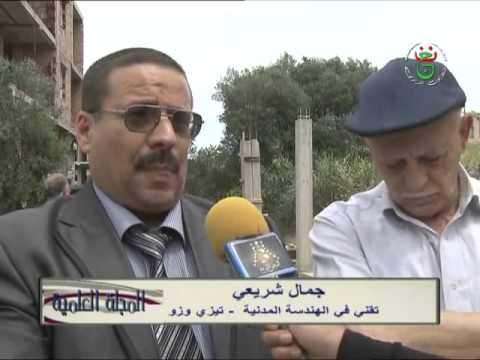 Noureddine HAOUAM نور الدين هوام وتقنية البناء ضد الزلازل