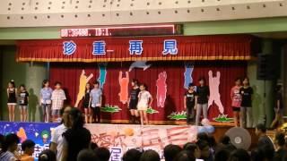 五結國小第98屆畢業生表演 六忠、六孝 Thumbnail