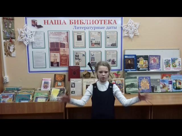 Изображение предпросмотра прочтения – ЮляЛапина читает произведение «Туча» А.С.Пушкина