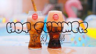 掌幻と昴/HOT SUMMER (Official video) 木村昴 検索動画 30