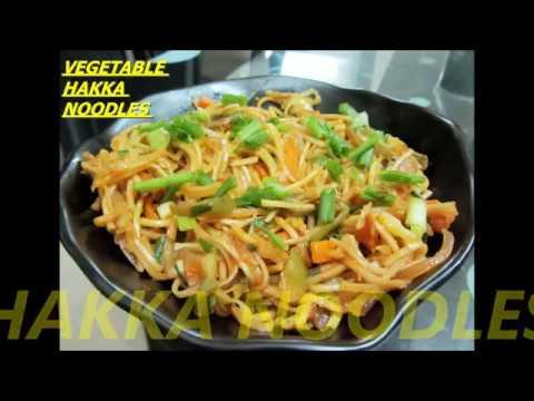 Vegetable hakka noodlesdesi chinese noodles restaurant style hakka vegetable hakka noodlesdesi chinese noodles restaurant style hakka noodles recipe in marathi forumfinder Choice Image