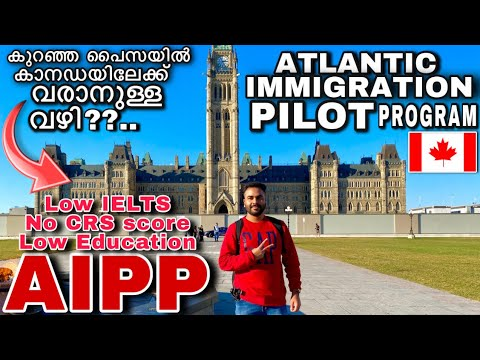 AIPP Canada🇨🇦|Atlantic Immigration Pilot 2021|Step by Step Process| Canada Malayalam|New Updates🔥