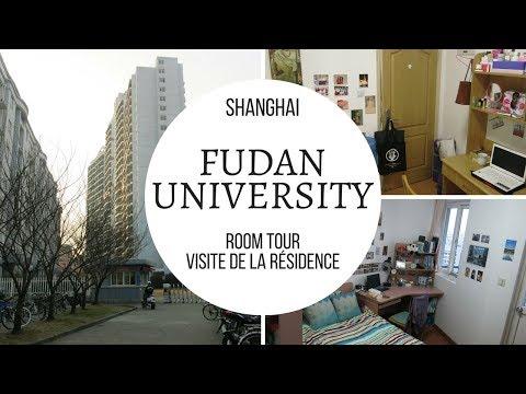 FUDAN University (SHANGHAI) : Dorms (résidence étudiante)