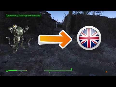 Как отключить озвучку в fallout 4