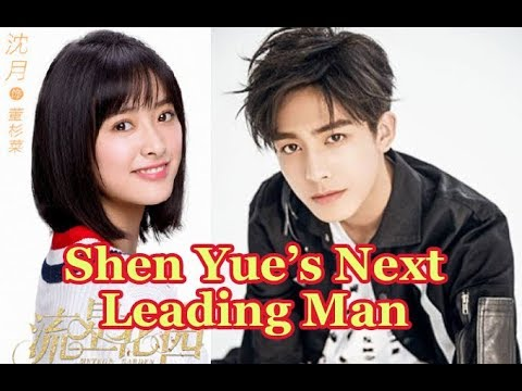 Meet SHEN YUE's Next Leading Man, SONG WEI LONG!