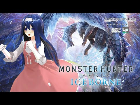 【MHW Iceborne】冰気をレリゴーする力を得た大剣 200131