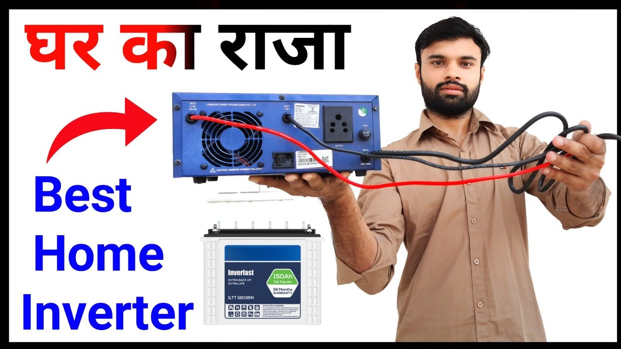 Inverter | घर के लिए अच्छा इन्वर्टर | Best Inverter For Home | Inverter Battery | 12 Volt to 220Volt