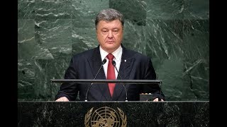 Live: выступление президента Украины Петра Порошенко