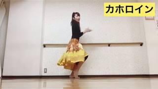 #017フラレッスン☆ステップ☆④カホロイン&⑤カラカウア篇☆miostyleレッスン