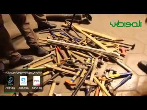 Catch the violators of residence Saudi security