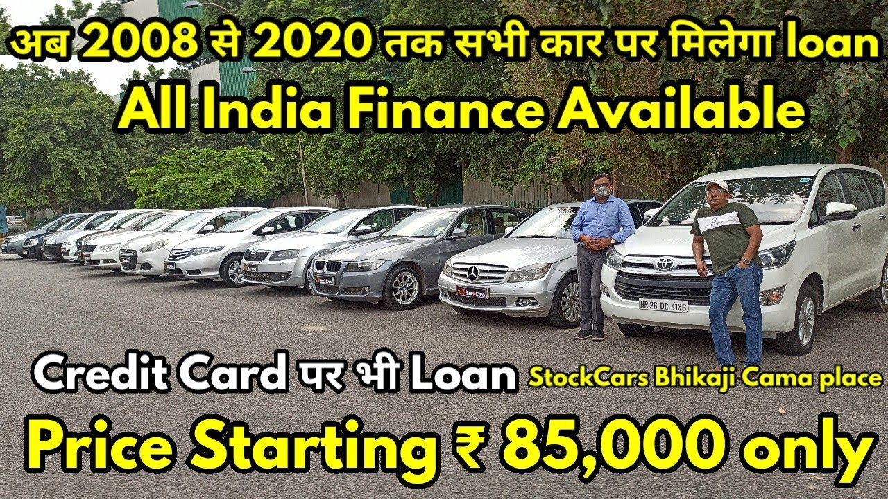 Used For Sale at StockCars   Starting ₹ 85000 only  Innova, City,BMW, Mercedes, Skoda Octavia   @NTE