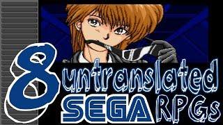 Held Captive in Asia - 8 Criminally Untranslated Sega RPGs