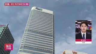 현대重·유진, 두산인프라코어 본입찰 참여…두산그룹 자구…