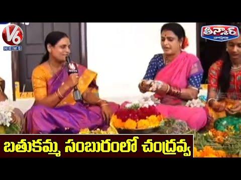 Teenmaar Chandravva Celebrates Engili Pula Bathukamma   V6 News