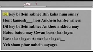 Yeh Shaam (Karaoke) - (Vital Signs) Javed Moghal