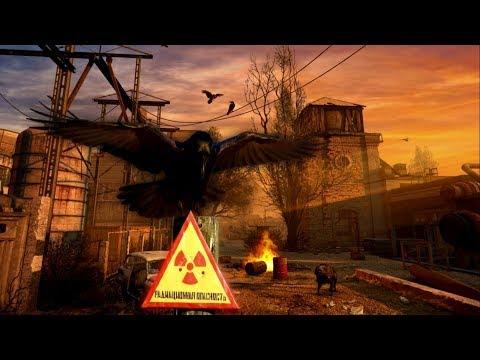 S.T.A.L.K.E.R.: Тень Чернобыля [ R.M.A. Atmospheric Addon 3.0] {1}
