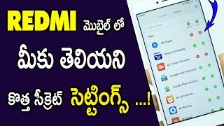 10 Hidden Features/Tricks Of XIAOMI Phones No Body Knows! New Secret REDMI Tips &Tricks MIUI 9 2017