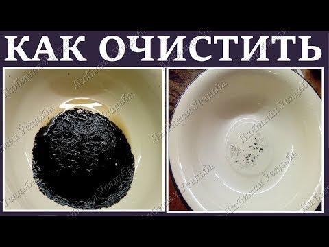 Как быстро очистить пригоревшую эмалированную кастрюлю