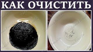 видео Эмалированная посуда