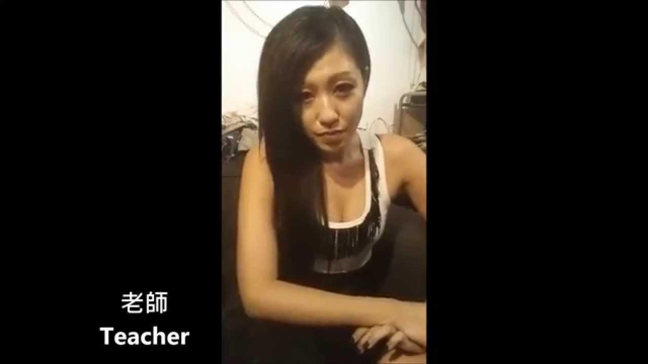 [手語教學] Icy 楊穎妍 香港手語 第三課 HK Sign Language chapter 3 - YouTube