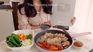 ENG) vlog 매운 실비김치와 보쌈 요리 해먹고, …