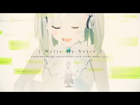 YuNi MV「Write My Voice」from 2019430 - 51