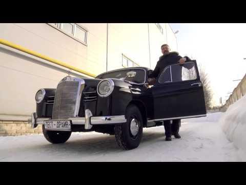 Mercedes Benz 180 W120 Ponton рассказ