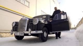 Mercedes Benz 180 W120 Ponton Рассказ | Обзор, Ретро Тест-Драйв, История Создания | Pro Автомобили