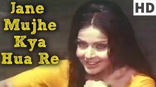 Jane Mujhe Kya Hua Re - Janwar Aur Insaan Song - Kishore Kumar, Lata Mangeshkar - Classic Songs (HD)