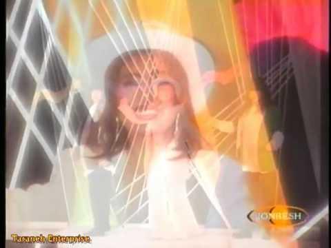 Leila Forouhar - Helheleh(Official Video)