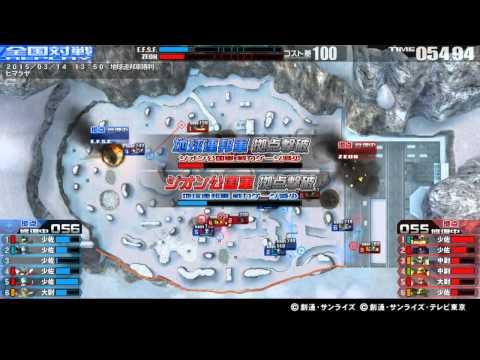 戦場の絆 15/03/14 13:50 ヒマラヤ...